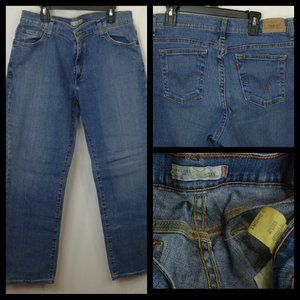 Levis 550 Jeans Relaxed Boot Cut 12 Short
